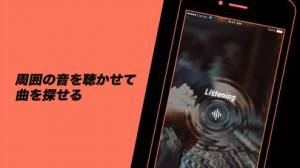 iPhone、iPadアプリ「AWA - 音楽ストリーミングサービス」のスクリーンショット 5枚目
