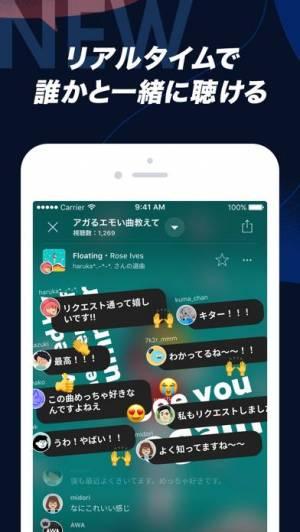 iPhone、iPadアプリ「音楽アプリ AWA」のスクリーンショット 2枚目