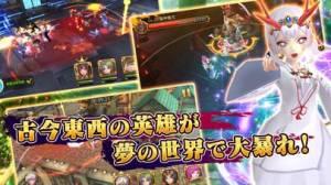 iPhone、iPadアプリ「ファンタジードライブ【快進撃3DRPG】」のスクリーンショット 4枚目
