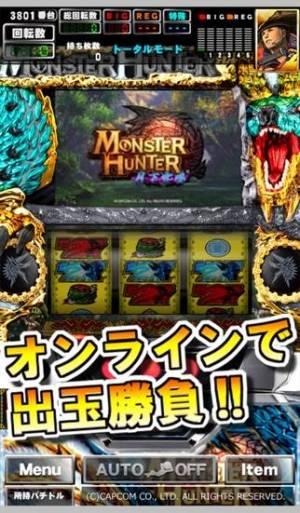 iPhone、iPadアプリ「[GP]モンスターハンター月下雷鳴(パチスロゲーム)」のスクリーンショット 1枚目