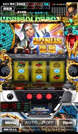 iPhone、iPadアプリ「[GP]モンスターハンター月下雷鳴(パチスロゲーム)」のスクリーンショット 2枚目