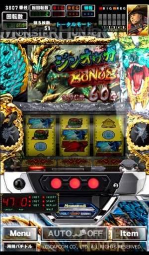 iPhone、iPadアプリ「[GP]モンスターハンター月下雷鳴(パチスロゲーム)」のスクリーンショット 3枚目