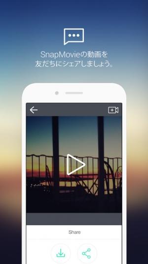 iPhone、iPadアプリ「LINE SnapMovie」のスクリーンショット 5枚目