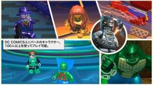 iPhone、iPadアプリ「LEGO®バットマン3 ザ・ゲーム ゴッサムから宇宙へ」のスクリーンショット 5枚目