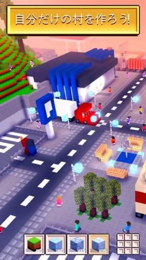 iPhone、iPadアプリ「街づくりシミュレーションゲーム Block Craft 3D」のスクリーンショット 5枚目