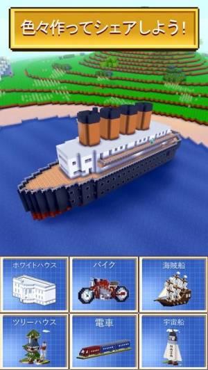 iPhone、iPadアプリ「街づくりシミュレーションゲーム Block Craft 3D」のスクリーンショット 4枚目