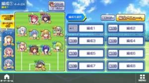 iPhone、iPadアプリ「ビーナスイレブンびびっど!」のスクリーンショット 4枚目