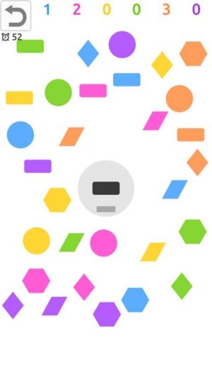 iPhone、iPadアプリ「みんなでミニゲーム」のスクリーンショット 5枚目