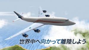 iPhone、iPadアプリ「Take Off - The Flight Simulator」のスクリーンショット 1枚目