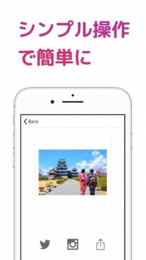 iPhone、iPadアプリ「PicFitter インスタ枠加工」のスクリーンショット 3枚目