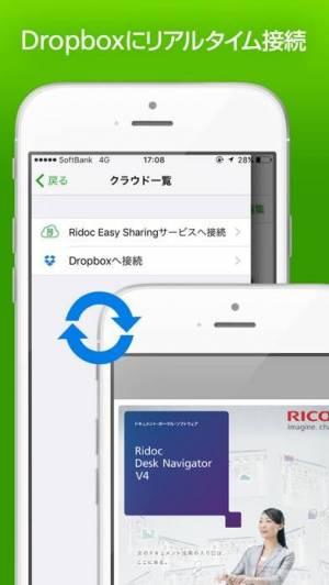 iPhone、iPadアプリ「Ridoc Clear Book」のスクリーンショット 5枚目