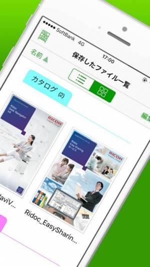iPhone、iPadアプリ「Ridoc Clear Book」のスクリーンショット 2枚目