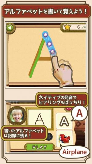 iPhone、iPadアプリ「MagicFinger-ABC 親子で楽しく学べるアルファベット知育アプリ」のスクリーンショット 2枚目
