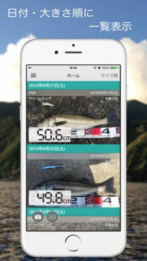 iPhone、iPadアプリ「FISHPOCKET - お魚長さ計測アプリ」のスクリーンショット 2枚目