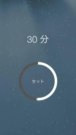 iPhone、iPadアプリ「雨音アプリ」のスクリーンショット 3枚目