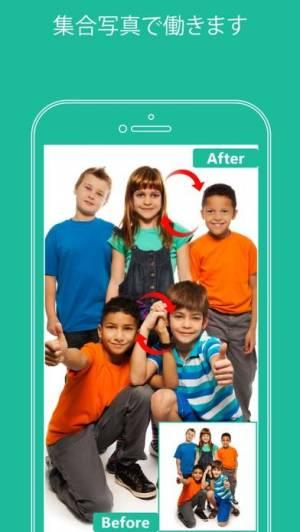iPhone、iPadアプリ「顔 入れ替え : 可笑しい顔交換 、顔スワップ アプリ 、 顔チェンジャー」のスクリーンショット 4枚目