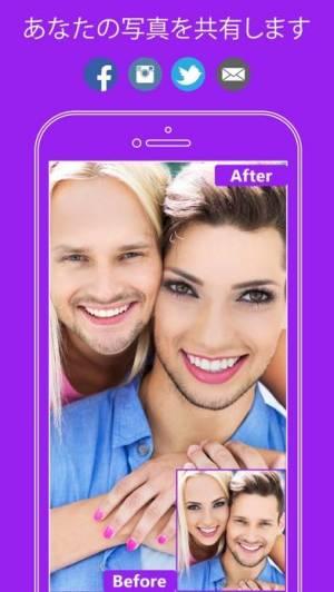 iPhone、iPadアプリ「顔 入れ替え : 可笑しい顔交換 、顔スワップ アプリ 、 顔チェンジャー」のスクリーンショット 5枚目