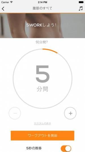 iPhone、iPadアプリ「アブ·コアSworkit - シックスパック腹筋」のスクリーンショット 2枚目