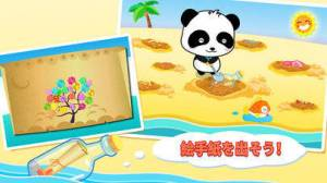 iPhone、iPadアプリ「すなはまで遊ぼうーBabyBus 幼児・子ども教育アプリ」のスクリーンショット 3枚目