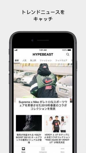 iPhone、iPadアプリ「HYPEBEAST」のスクリーンショット 1枚目