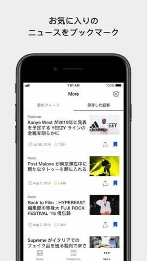 iPhone、iPadアプリ「HYPEBEAST」のスクリーンショット 3枚目