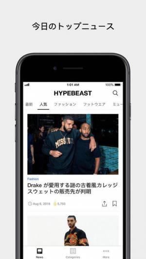 iPhone、iPadアプリ「HYPEBEAST」のスクリーンショット 4枚目