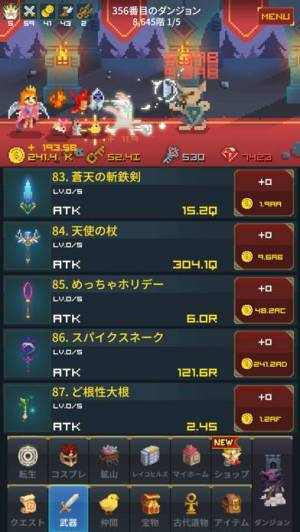 iPhone、iPadアプリ「放置中年騎士ヤスヒロ (放置ゲーム)」のスクリーンショット 3枚目