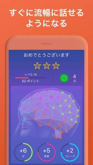 iPhone、iPadアプリ「Mondly: 33の言語を学習する」のスクリーンショット 5枚目