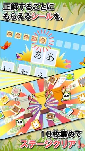iPhone、iPadアプリ「幼児向け知育絵合わせ「ハコんでぴったん!!」」のスクリーンショット 3枚目