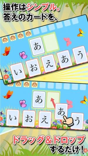 iPhone、iPadアプリ「幼児向け知育絵合わせ「ハコんでぴったん!!」」のスクリーンショット 2枚目