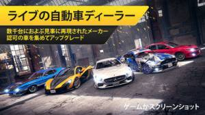 iPhone、iPadアプリ「Race Kings」のスクリーンショット 5枚目