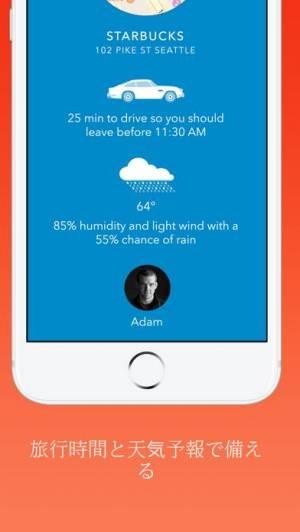 iPhone、iPadアプリ「Timepage」のスクリーンショット 4枚目