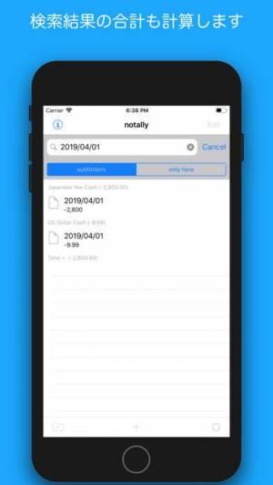 iPhone、iPadアプリ「notally」のスクリーンショット 4枚目