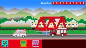 iPhone、iPadアプリ「でんしゃでかんかん【電車・新幹線・のりものと遊ぼう】」のスクリーンショット 4枚目