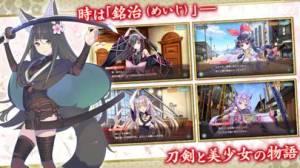iPhone、iPadアプリ「天華百剣 -斬-」のスクリーンショット 2枚目