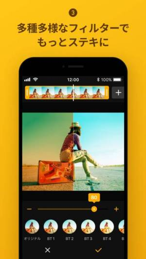 iPhone、iPadアプリ「ImgPlay - GIF Maker(ジフメーカー)」のスクリーンショット 3枚目