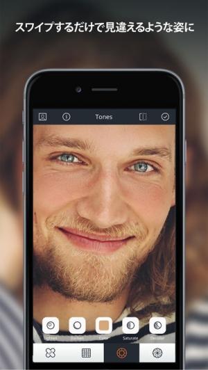 iPhone、iPadアプリ「Relook」のスクリーンショット 2枚目