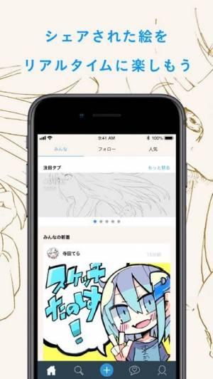 iPhone、iPadアプリ「pixiv Sketch」のスクリーンショット 3枚目