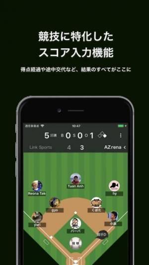 iPhone、iPadアプリ「TeamHub-スポーツチームを簡単管理、スコアも入力可能-」のスクリーンショット 2枚目
