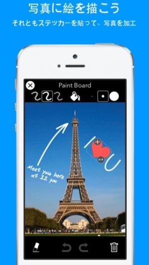 iPhone、iPadアプリ「Snapshot Cam - 写真加工・画像編集・文字入れ」のスクリーンショット 4枚目