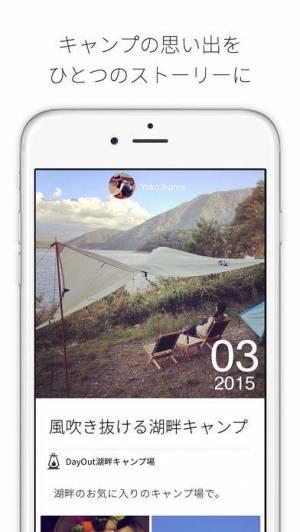 iPhone、iPadアプリ「DayOut」のスクリーンショット 3枚目