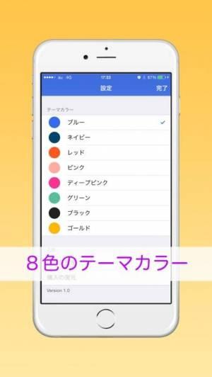 iPhone、iPadアプリ「Goldfish : ブックマークを楽しく使うブラウザアプリ」のスクリーンショット 2枚目