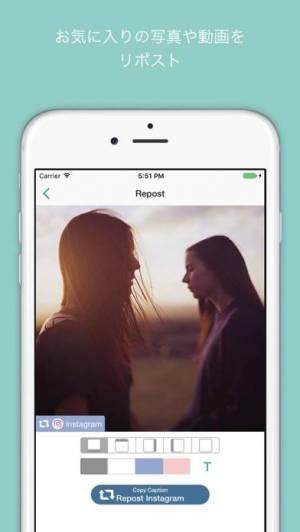 iPhone、iPadアプリ「PhotoAround リポスト/バックアップ」のスクリーンショット 2枚目