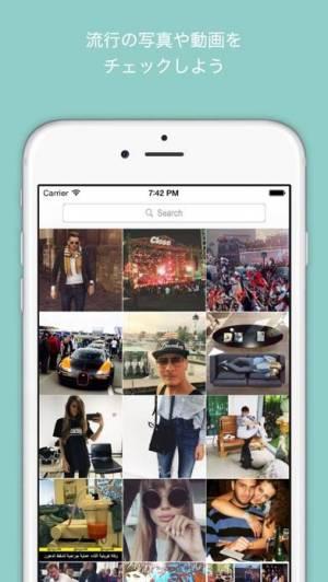 iPhone、iPadアプリ「PhotoAround リポスト/バックアップ」のスクリーンショット 4枚目