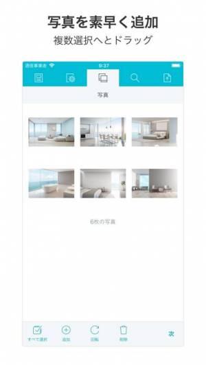 iPhone、iPadアプリ「写真 PDF 変換」のスクリーンショット 4枚目