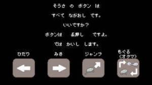 iPhone、iPadアプリ「ワカガエル」のスクリーンショット 1枚目
