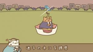 iPhone、iPadアプリ「Tappy Cat - ネコの音楽アーケード」のスクリーンショット 3枚目