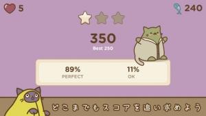 iPhone、iPadアプリ「Tappy Cat - ネコの音楽アーケード」のスクリーンショット 2枚目