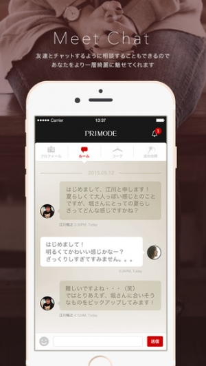 iPhone、iPadアプリ「PRIMODE」のスクリーンショット 2枚目