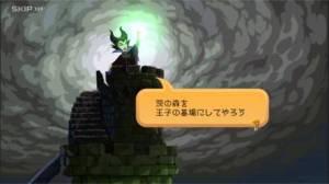iPhone、iPadアプリ「KINGDOM HEARTS Union χ[Cross]」のスクリーンショット 1枚目